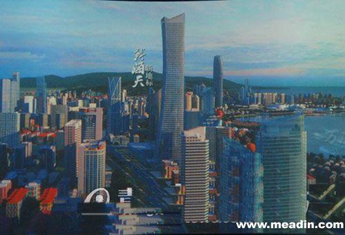 青岛海天酒店相关的新闻 - 迈点-旅游及大住宿业门户