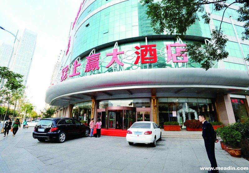 海梦圆大酒店曾是岛城红极一时的酒楼,做为青岛高档酒店的一张名片