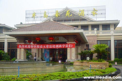 广州半岛豪苑酒家