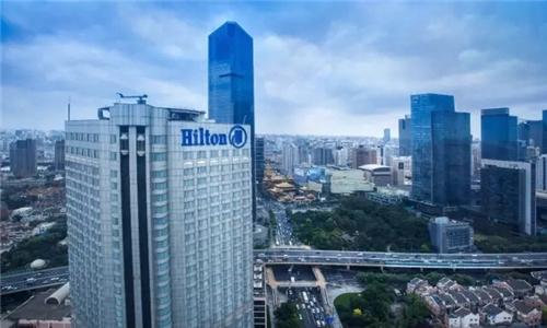 锦江打造自主高端品牌 静安希尔顿将翻牌为昆仑大酒店