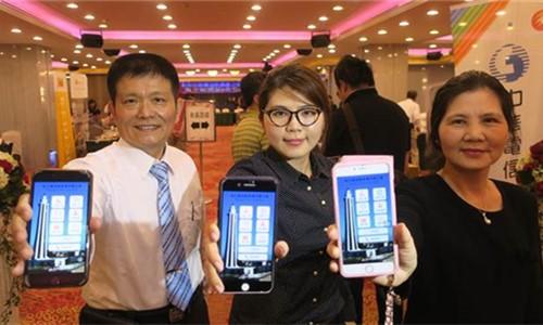 E化打团体战 彰化45家旅馆整合推出联合订房网、APP
