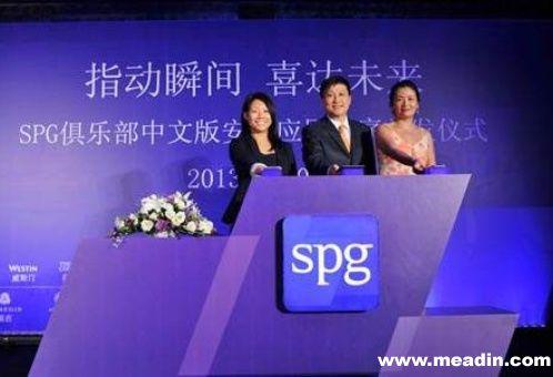喜达屋SPG俱乐部中文版安卓应用程序上线