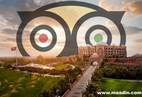未来全球酒店星级评定发展趋势