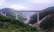 云南元江世界第一高桥景区建成度假村