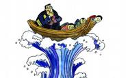 谷安迪:水涨船高才是战略