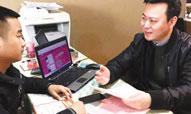 北漂重庆人瞄准房屋短租 600万回渝创业