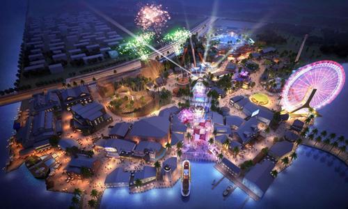 华侨城收到两笔委托贷款 共计3亿人民币