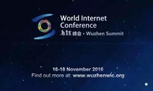 从G20峰会到乌镇峰会 浅谈酒店无线覆盖的重要性