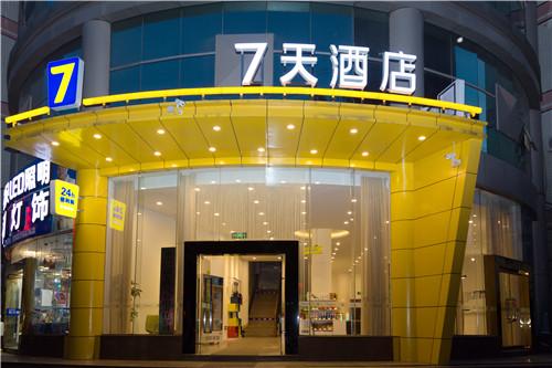 铂涛副总裁:除了升级产品和服务 酒店还能做什么?