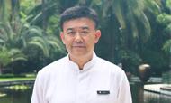 三亚湾海居铂尔曼度假酒店任命周长海为行政管家