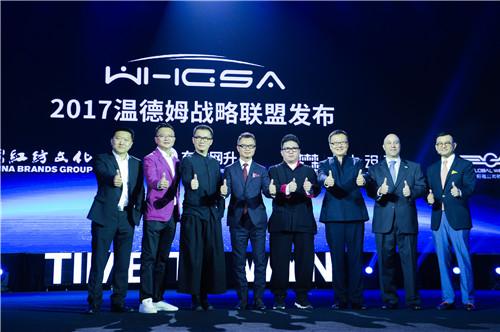 打造旅游生态圈 温德姆要做中国市场消费投资第一选择
