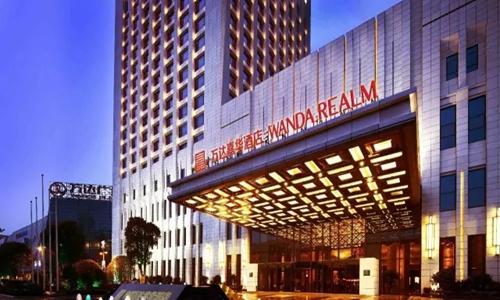 泰州万达嘉华酒店于6月15日换牌开业