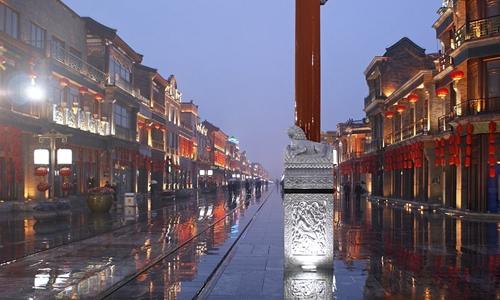《北京市旅游条例》首次界定民宿概念