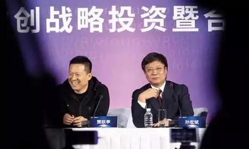 孙宏斌:王健林主动找的我 不想做乐视的董事长