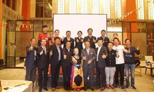 林芝恒大酒店援助西藏教育事业