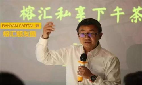 毛大庆谈融资:做一只站在地上的猪
