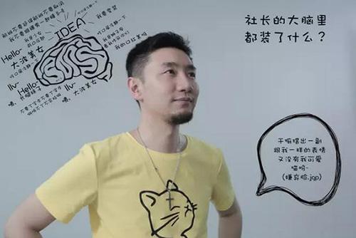 郑健灵:联合办公最终会成为创新人群的底层服务