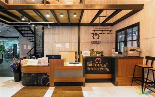 联合创业办公社(P2)上海创客中心开业