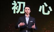窝趣CEO刘辉:公寓初心依旧 伟大地走下去