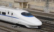 2017铁路旅游消费报告