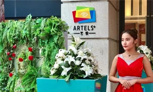 宝龙地产旗下首家自营艺术酒店8月18日开业