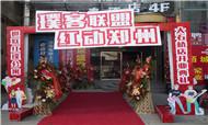 世联红璞公寓大石桥店于2017年8月8日开业