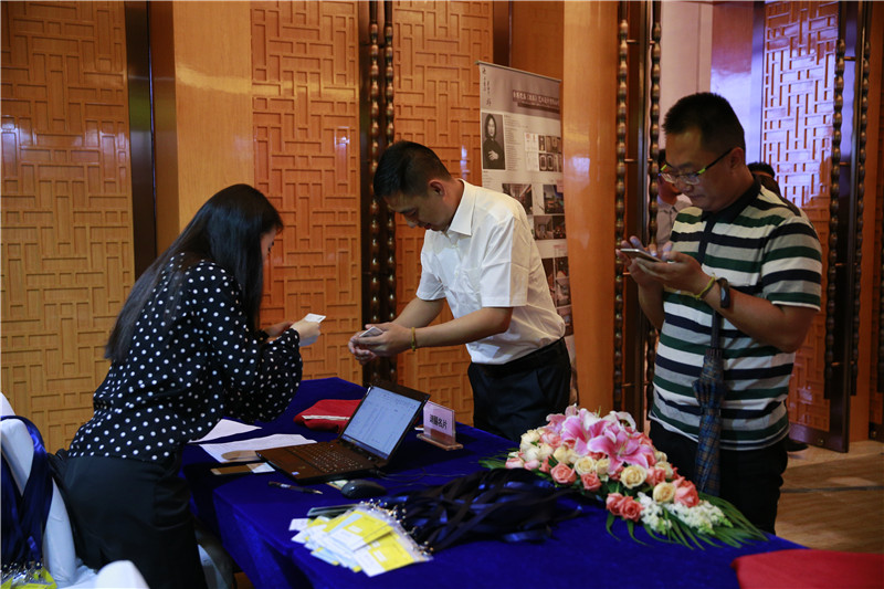 第十七届中国酒店业新发现研讨会于2017年8月24日圆满落幕。会上来自住宿行业的众多大咖精彩亮相,分享了关于住宿业如何打造IP的思路与观点,同时也展现出男神、女神的魅力与风采。