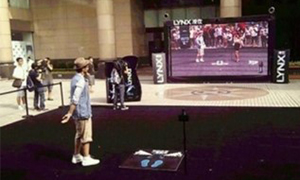 VR技术和360度全景如何改变酒店会议体验?