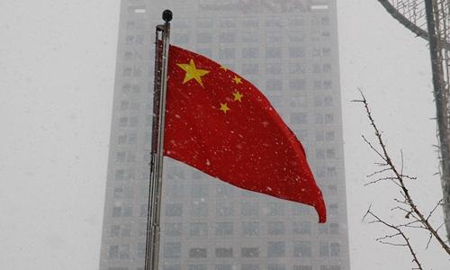 戴斌:世界旅游治理的中国担当
