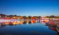 中国旅游研究院与Airbnb爱彼迎联合发布:分享住宿与中国家庭出行报告