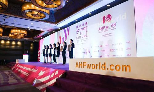 重磅!AHF第十届亚洲大奖获奖榜单隆重揭晓