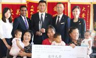 天津中心唐拉雅秀酒店慈善公益基金正式成立