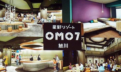 日本星野度假村发布酒店新品牌OMO 首店明年开业