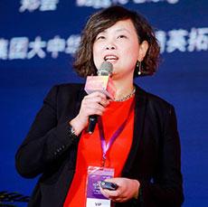 洲际酒店集团大中华区 资深精英拓展总监 郑芸