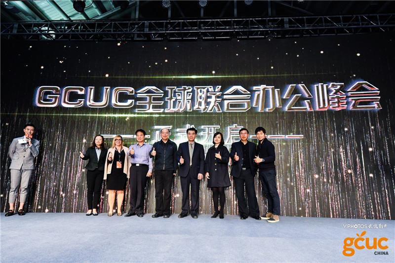图说:全球联合办公峰会中国站(GCUC CHINA)11月13日(花絮篇)