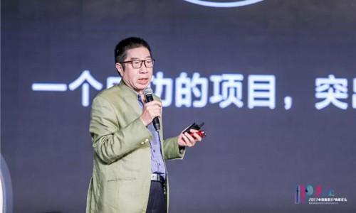 魏小安:第四次旅游革命 以IP为先导