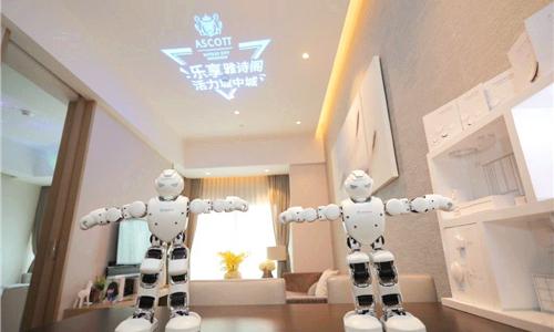 深圳雅诗阁来福士广场服务公寓于11月18日开业