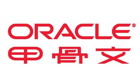 执惠旅游:Oracle选择绿云的考量,技术改变行业格局的时代是否已提前到来?