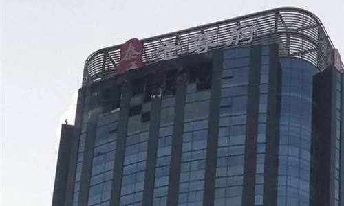 天津起火公寓曾因消防隐患被举报 雅诗阁:9月已不再管理此公寓