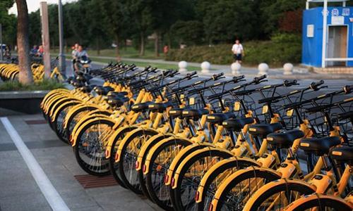"""中消协约谈7家共享单车企业 """"尽可能免收押金"""""""