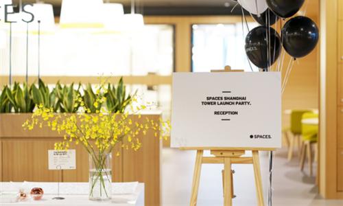 国内首家创意办公空间Spaces于11月30日在沪开业