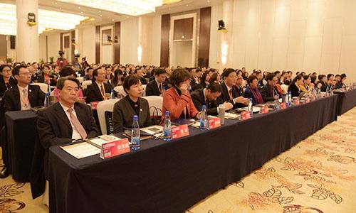 亚太单体酒店联盟成立暨2018酒店创新发展峰会盛大召开