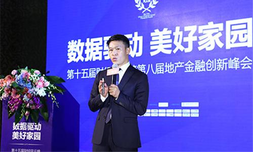 杨现领:租赁的发展是全产业链效率提升的过程