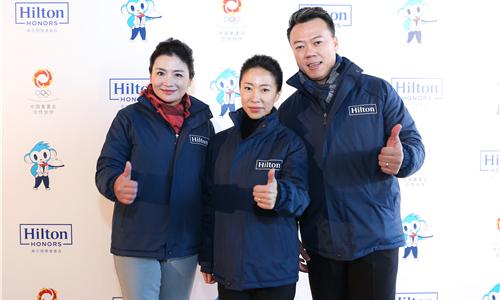 希尔顿助力平昌冬奥会 为中国体育代表团振臂助威