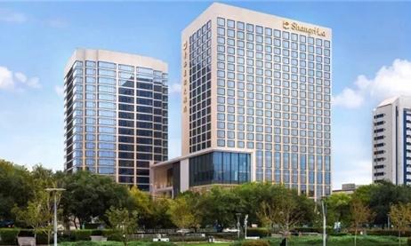 济南香格里拉大酒店于12月13日试营业