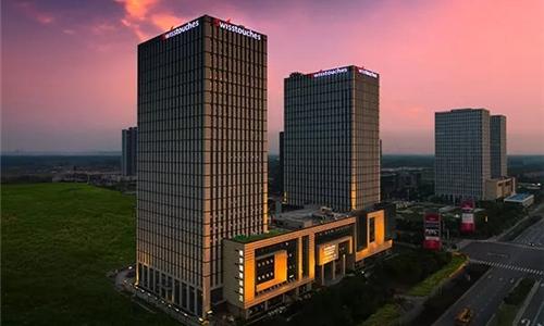 南京瑞斯丽酒店于12月18日正式对外开业
