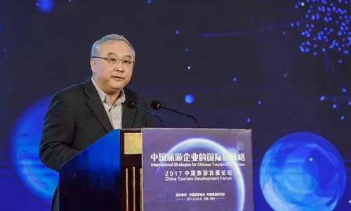 中国旅游协会会长段强:中国旅游行业发展的回顾与展望