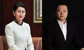 义乌香格里拉大酒店任命2位行政副总经理