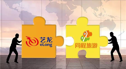 刘冬锋:话说同程艺龙合并 一桩完美联姻