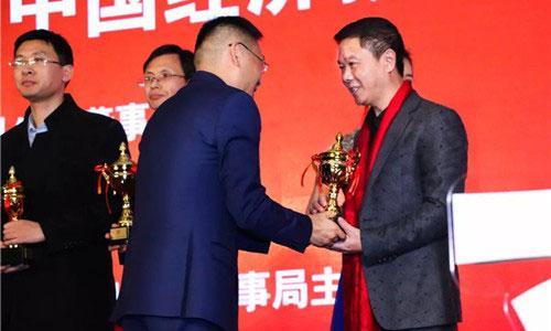 """雅斯特酒店集团创始人胡竞选荣膺""""2017中国经济新领军人物"""""""